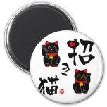 """Japanese kanji """"Manekineko"""" - Beckoning cat 2 Inch Round Magnet"""