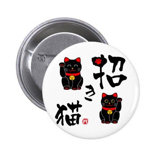 """Japanese kanji """"Manekineko"""" - Beckoning cat Button"""