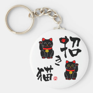 "Japanese kanji ""Manekineko"" - Beckoning cat Basic Round Button Keychain"