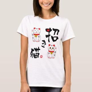 "Japanese kanji ""Manekineko"" - Beckoning cat T-Shirt"