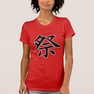 Japanese Kanji- Matsuri (Festival) T-Shirt