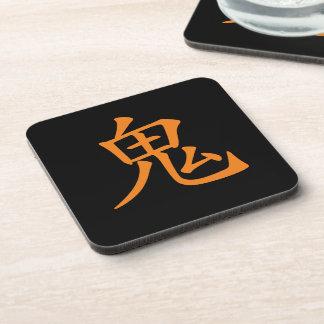 Japanese Kanji- Oni (Ogre) Coaster