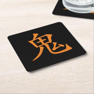 Japanese Kanji- Oni (Ogre) Square Paper Coaster