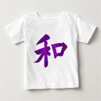 Japanese Kanji - Peace Baby T-Shirt
