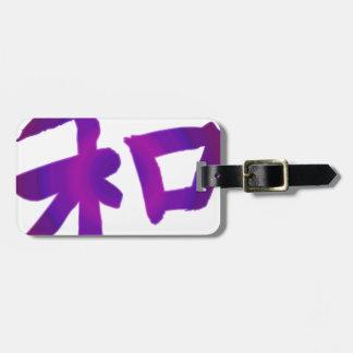 Japanese Kanji - Peace Bag Tags