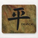 Japanese Kanji Peace Mousepads
