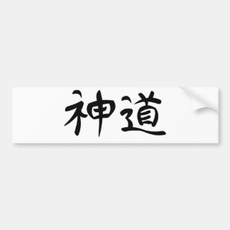 "Japanese Kanji ""Shinto"" Bumper Sticker"