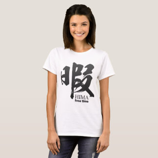 """Japanese kanji """"spare time"""" means """"free time """" T-Shirt"""