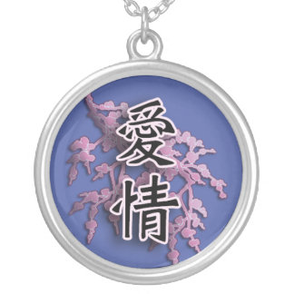 Japanese Kanji Symbol for Affection Custom Jewelry