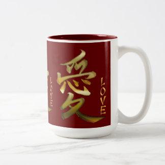 Japanese KANJI Symbol for Asian Love Series Two-Tone Coffee Mug