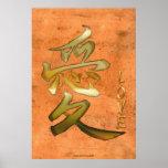 Japanese KANJI Symbol for Love Asian Art Series Posters
