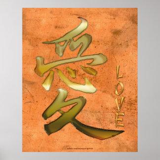 Japanese KANJI Symbol for Love Asian Art Series Poster