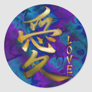 Japanese KANJI Symbol for Love Asian Art Stickers