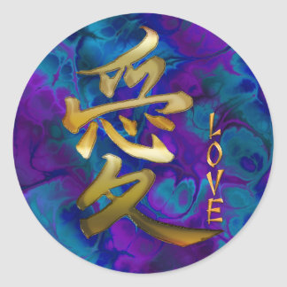 Japanese KANJI Symbol for Love Asian Stickers