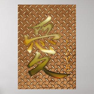 Japanese KANJI Symbol for Love Asian Street Art Poster