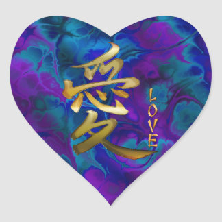 Japanese KANJI Symbol for Love Luv Heart Stickers