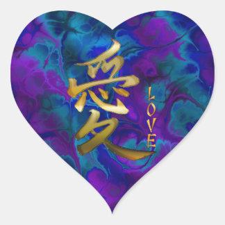 Japanese KANJI Symbol for Love Luv Heart Stickers