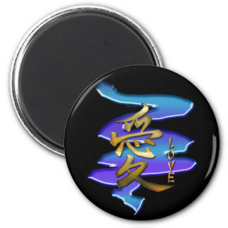 Japanese KANJI Symbol for Love Series Refrigerator Magnets
