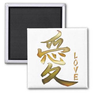 Japanese KANJI Symbol for Love Series Fridge Magnet