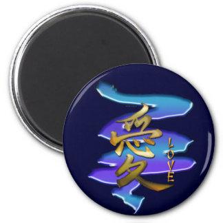 Japanese KANJI Symbol for Love Series Magnet