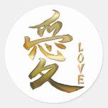 Japanese KANJI Symbol for Love Sticker Series