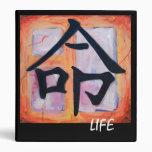 Japanese Kanji Symbol - LIFE 3 Ring Binder