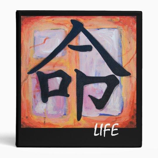 Japanese Kanji Symbol - LIFE Binder