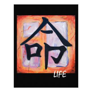 Japanese Kanji Symbol - LIFE Customized Letterhead