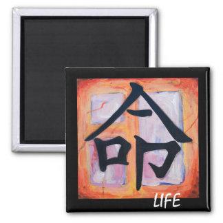 Japanese Kanji Symbol - LIFE Magnet