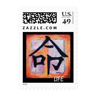 Japanese Kanji Symbol - LIFE Postage Stamp