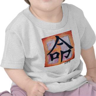 Japanese Kanji Symbol - LIFE Tee Shirt