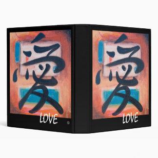 Japanese Kanji Symbol - LOVE 3 Ring Binder
