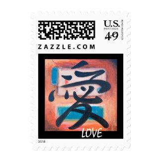 Japanese Kanji Symbol - LOVE Postage Stamps