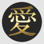 JAPANESE KANJI SYMBOL - LOVE ROUND STICKERS