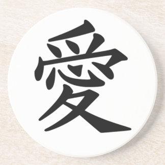 Japanese Kanji symbol of Love coaster
