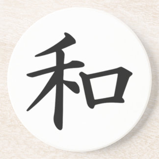 Japanese Kanji symbol of Peace Drink Coaster