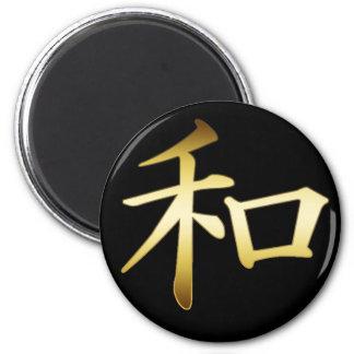 JAPANESE KANJI SYMBOL - PEACE MAGNET