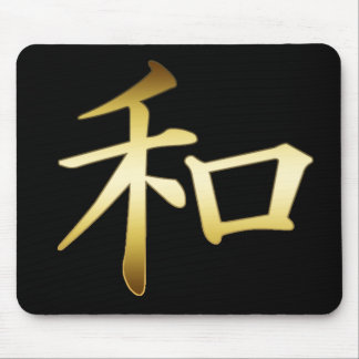 JAPANESE KANJI SYMBOL - PEACE MOUSE PAD