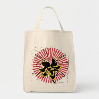 Japanese Kanji Symbol : samurai bag