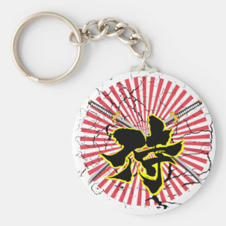 Japanese Kanji symbol samurai design Key Chain
