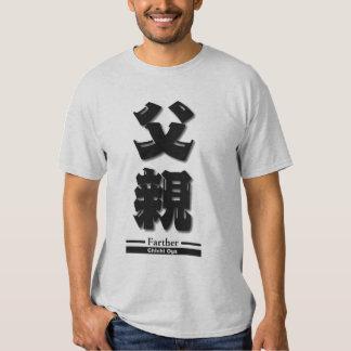 Japanese Kanji Symbol Series T-shirt