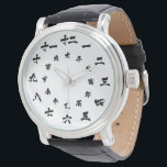 """Japanese Kanji Zodiac Watch White<br><div class=""""desc"""">This watch shows the hour in Japanese kanji numerals. It also includes the 12 Japanese Zodiac characters. Black kanji on white background.</div>"""