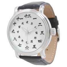 Japanese Kanji Zodiac Watch White at Zazzle