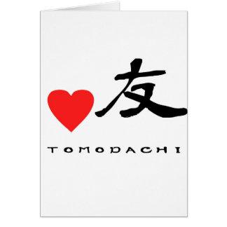 """Japanese Kanzi Kanji -""""Friend"""" Card"""