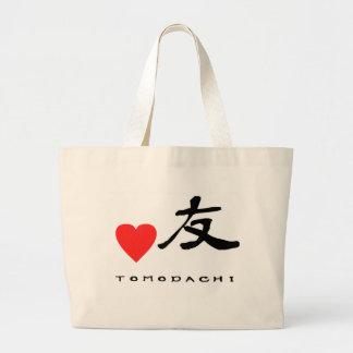 "Japanese Kanzi Kanji -""Friend"" Large Tote Bag"