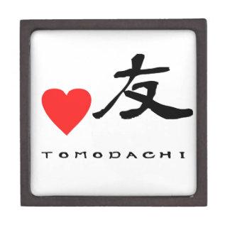 "Japanese Kanzi Kanji -""Friend"" Premium Jewelry Boxes"