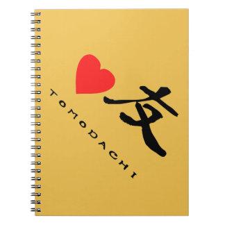 "Japanese Kanzi Kanji -""Friend"" Spiral Notebook"