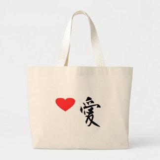 """Japanese Kanzi Kanji- """"Love """" Large Tote Bag"""