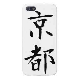 """Japanese Kanzi """"kyoto """" Cover For iPhone SE/5/5s"""