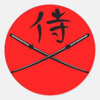 Japanese Katana and Samurai Kanji Classic Round Sticker